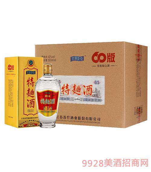 特曲老酒60版(箱)