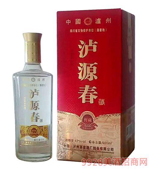 泸源春酒·窖藏