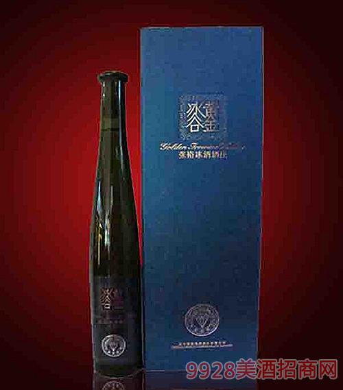 张裕冰酒蓝钻葡萄酒