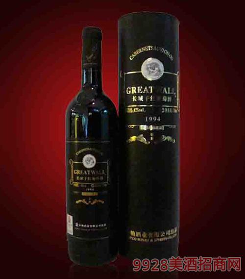 华夏长城94圆桶干红葡萄酒
