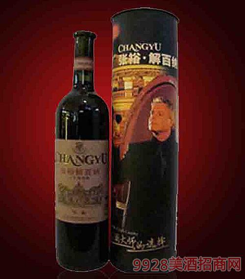 张裕桶装窖藏解百纳葡萄酒