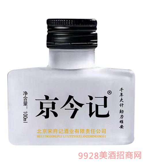 京今记纪念版酒100ml