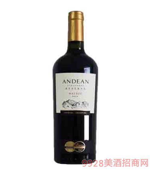 阿根廷安第斯高敦红葡萄酒