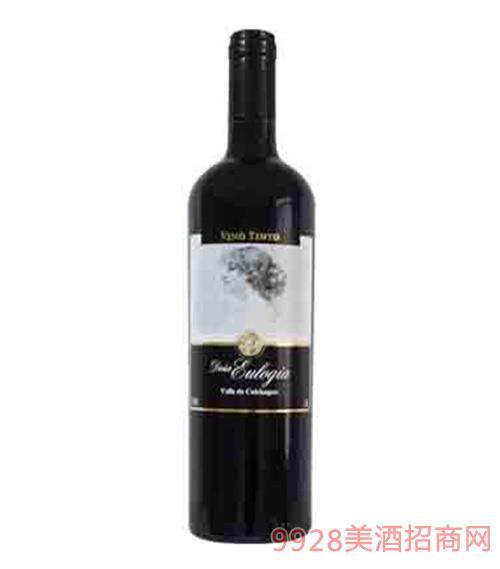 智利欧洛希亚红葡萄酒12.5度