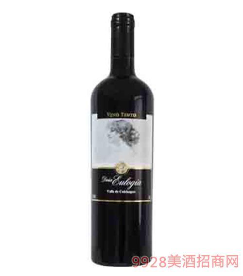 智利欧洛希亚红葡萄酒