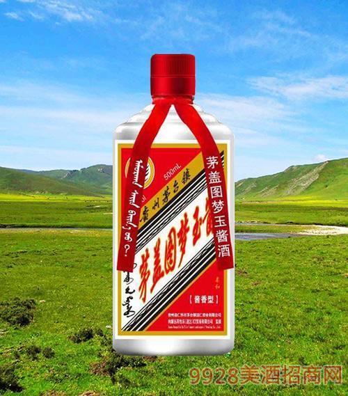 茅盖图梦玉酱酒