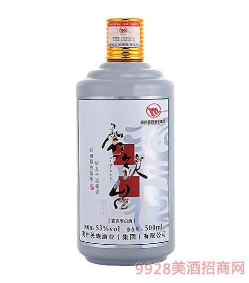 帝钦台酒·佳酿