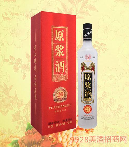原浆酒26(红盒)