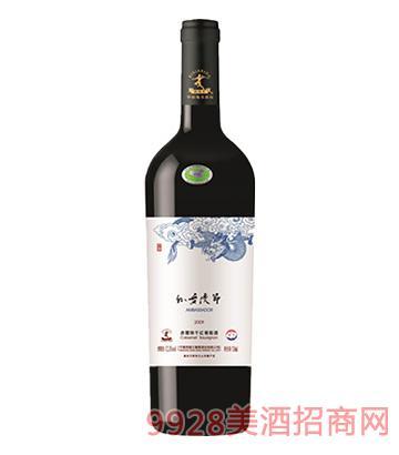 外交使节赤霞珠干红葡萄酒2009