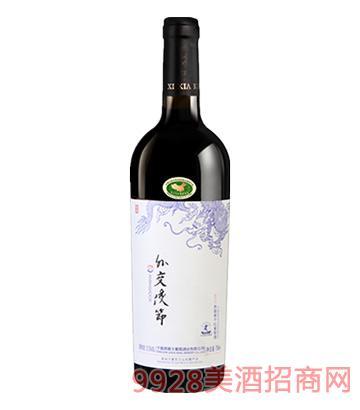 外交使节赤霞珠干红葡萄酒2010