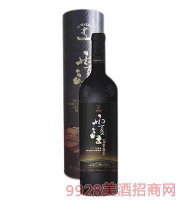 西夏王96蛇龙珠干红葡萄酒(珍藏版)