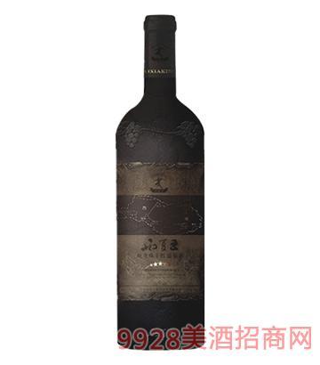 西夏王五星蛇龙珠干红葡萄酒