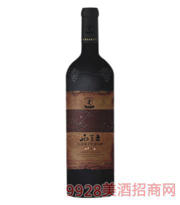 西夏王四星赤霞珠干红葡萄酒