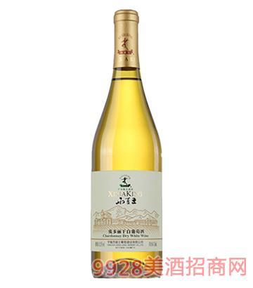 西夏王霞多丽干白葡萄酒