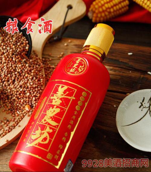 善农坊粮食酒·明坊(一)