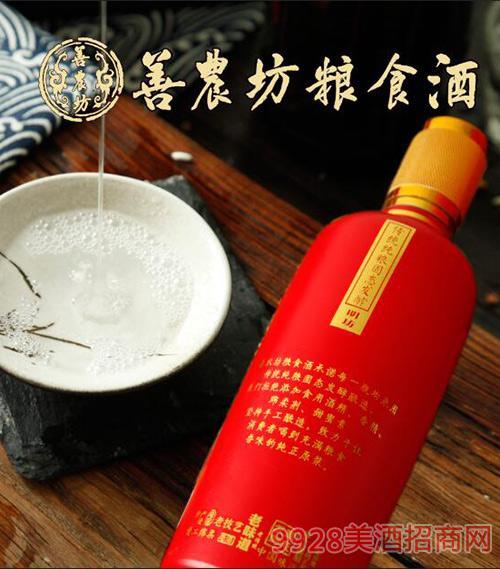 善农坊粮食酒·明坊(三)