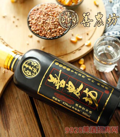 善农坊粮食酒·元坊(三)