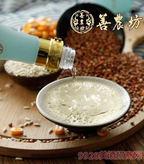 善农坊粮食酒小善(三)