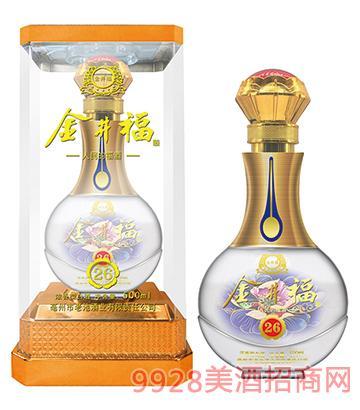金井福酒26