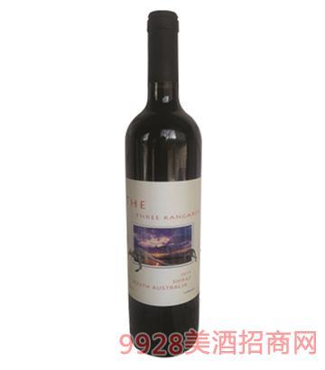 三只袋鼠西拉干红葡萄酒