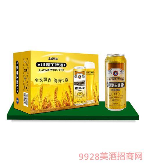 水城明珠小麦王啤酒490mlx24罐