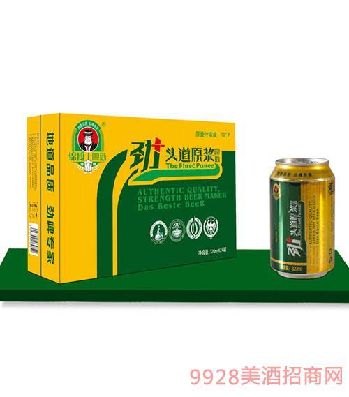 劲+头道原浆啤酒320mlx24罐