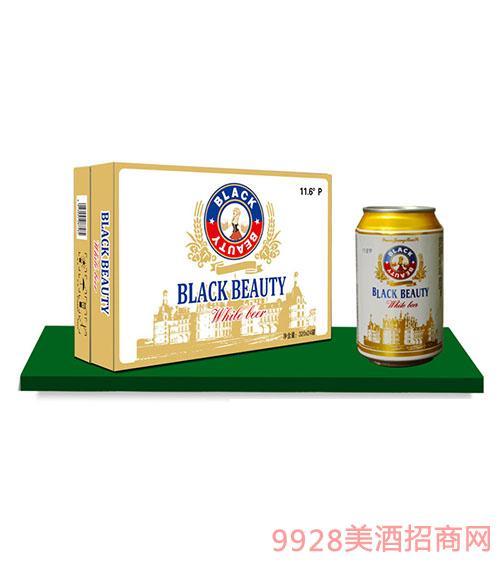 黑美人原浆白啤酒11.6°P