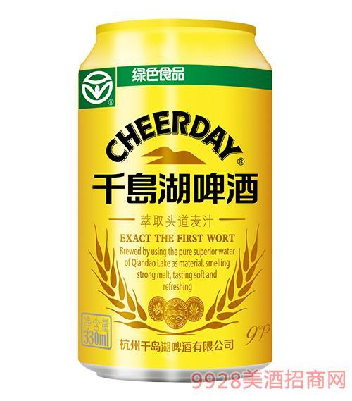 千�u湖啤酒9度330ml金版