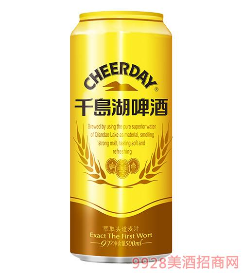 千�u湖啤酒9度500ml金版
