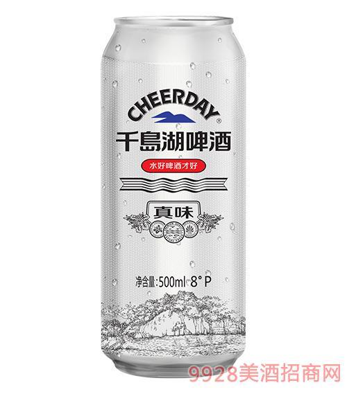千�u湖啤酒8度500ml真味