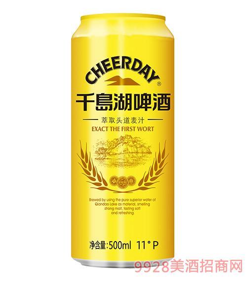 千岛湖啤酒11度500ml金版