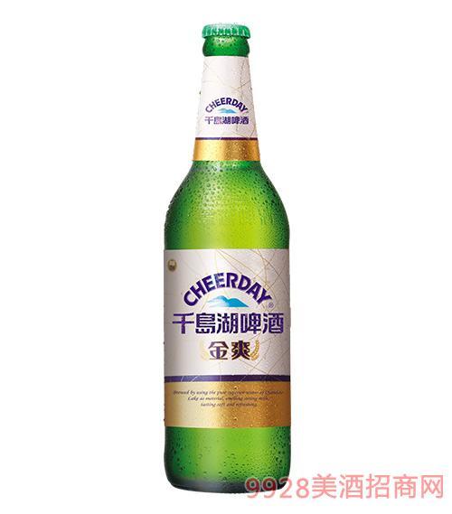 千岛湖啤酒8度570ml金爽