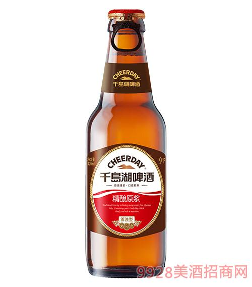 千�u湖精�原�{啤酒9度420ml