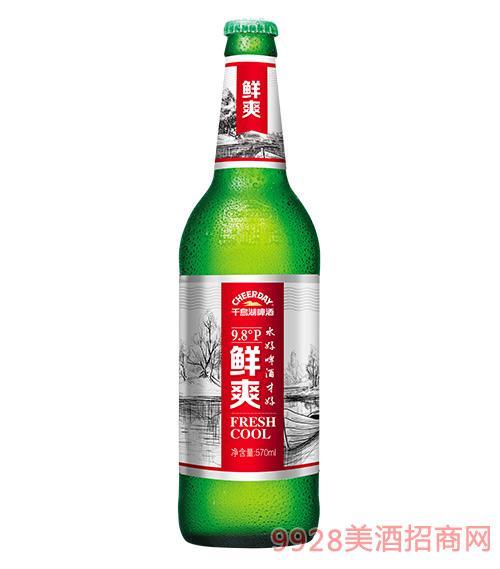千島湖啤酒9.8度570ml鮮爽