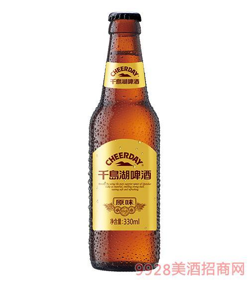 千島湖啤酒9度330ml原味