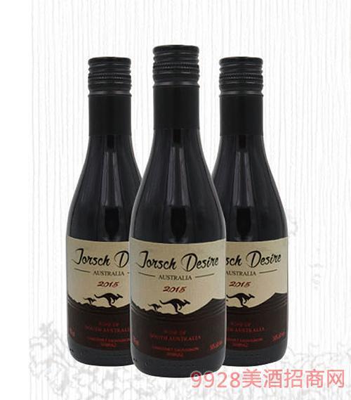 爵世袋鼠干红葡萄酒
