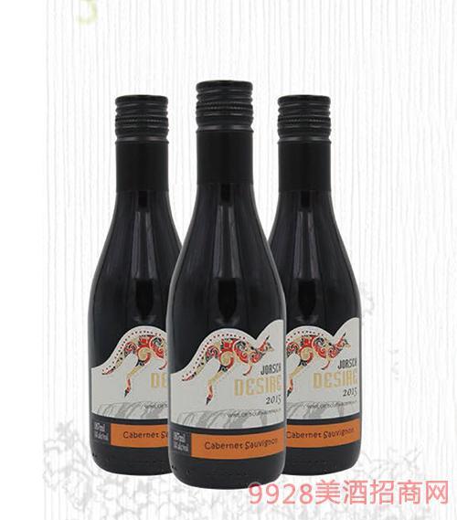 爵世袋鼠干红葡萄酒2015