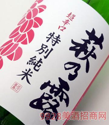 萩乃露超辛口特別純米酒