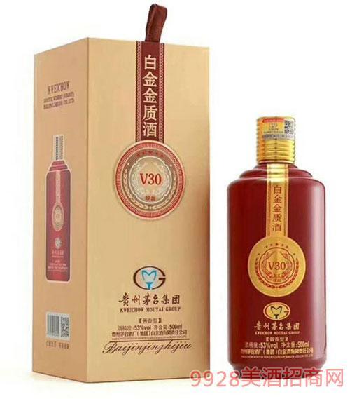 白金金质酒-V30(红)