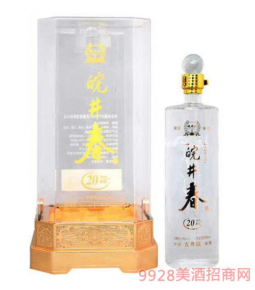 皖井春酒20透明盒