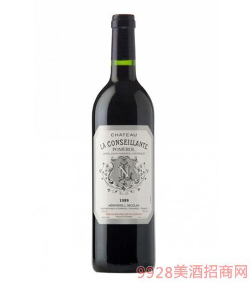 康赛隆庄园红葡萄酒1999