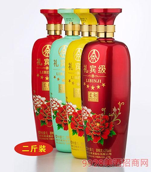 五粮液股份有限公司礼宾级酒柔和4瓶装