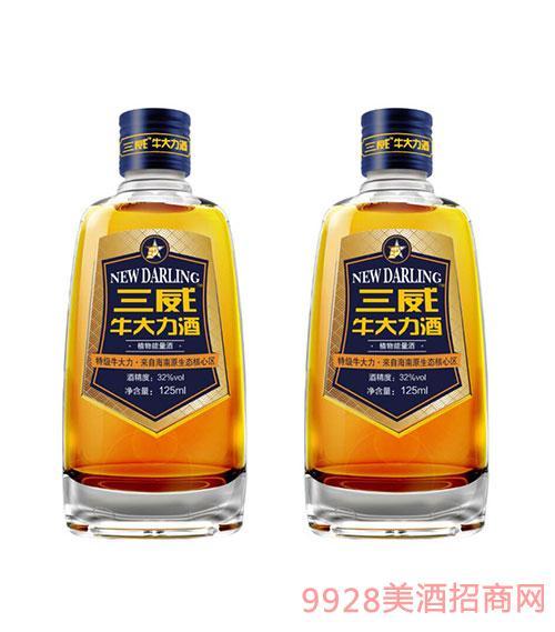 三威牛大力酒125ml(32度)