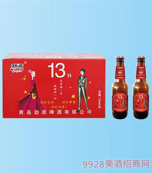 1314青春主题啤酒