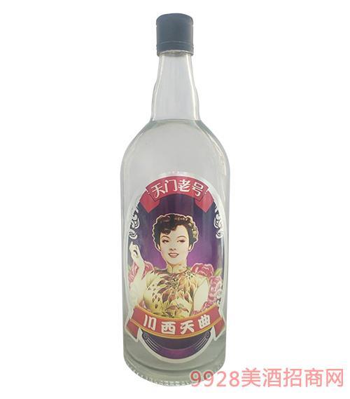 川西天曲酒