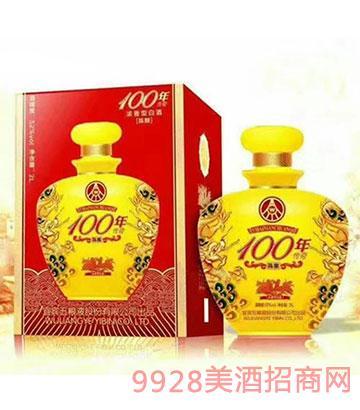 100年传奇酒·陈酿黄坛浓香型52度2L