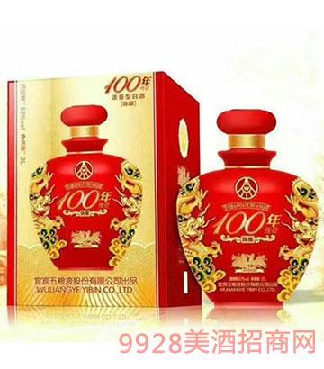 100年传奇酒·陈酿红坛浓香型52度2L