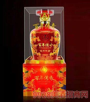 百年传奇酒·豪华版浓香型52度500ml
