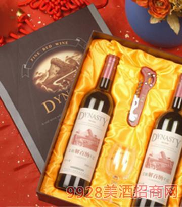 王朝解百纳干红葡萄酒礼盒装