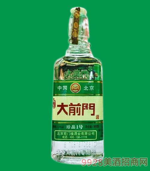 北京大前�T酒珍品1�(�G�耍�43度505ml